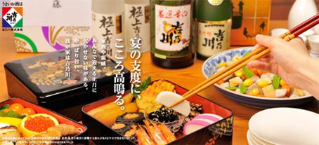 Yoshinogawa1228_2 (1)
